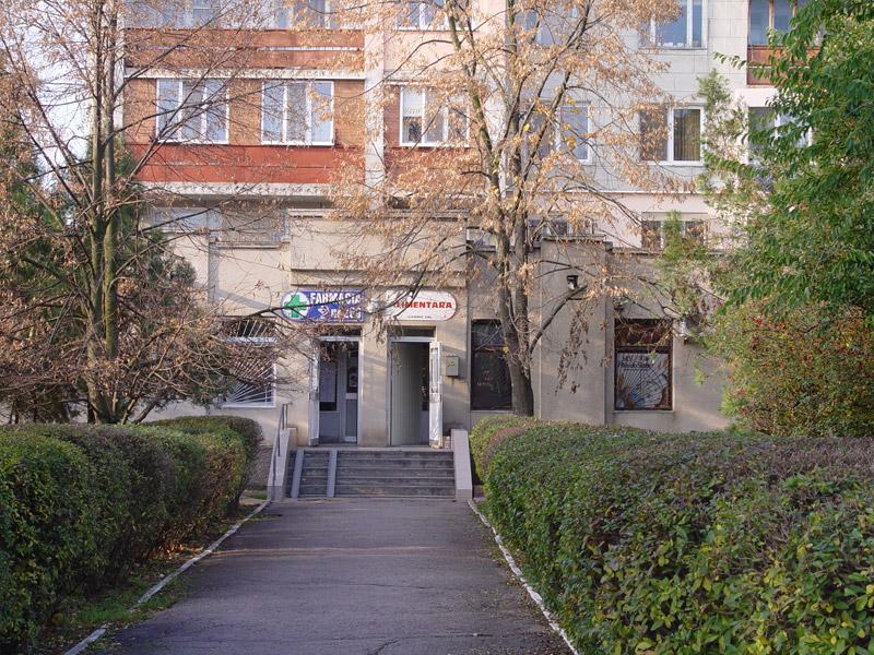 SRL Farmacia 269
